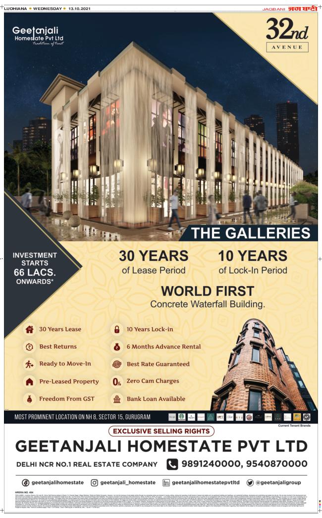 Ludhiana Main 2021-10-13