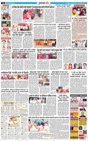 Roopnagar Bani 2021-10-13
