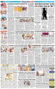 Fatehgarh Sahib Bani 2021-10-13