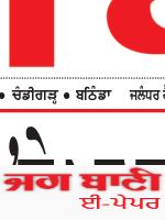 Amritsar Main 6/19/2020 12:00:00 AM