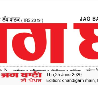 Chandigarh Main 6/25/2020 12:00:00 AM