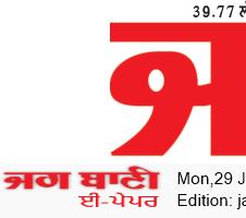 Jalandhar Main 6/29/2020 12:00:00 AM