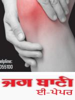 Chandigarh Main 7/12/2020 12:00:00 AM