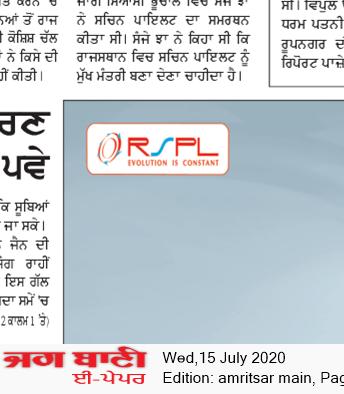 Amritsar Main 7/15/2020 12:00:00 AM