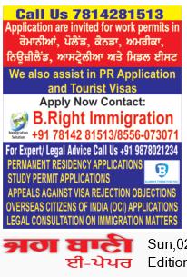 Amritsar Bani 8/2/2020 12:00:00 AM