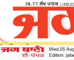 Jalandhar Main 8/5/2020 12:00:00 AM