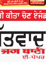 Amritsar Main 8/17/2020 12:00:00 AM