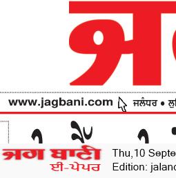 Jalandhar Main 9/10/2020 12:00:00 AM