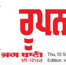 Roopnagar Bani 9/10/2020 12:00:00 AM