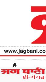 Jalandhar Main 9/11/2020 12:00:00 AM