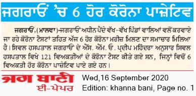 Khanna Bani 9/16/2020 12:00:00 AM