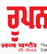 Roopnagar Bani 9/17/2020 12:00:00 AM
