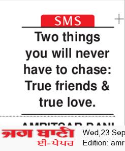 Amritsar Bani 9/23/2020 12:00:00 AM