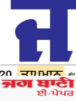 Jalandhar Bani 9/24/2020 12:00:00 AM
