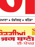 Ludhiana Main 9/24/2020 12:00:00 AM