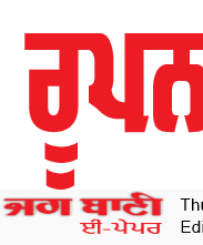 Roopnagar Bani 9/24/2020 12:00:00 AM