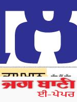 Jalandhar Bani 9/25/2020 12:00:00 AM