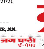 Magazine 9/27/2020 12:00:00 AM