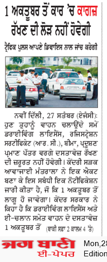 Amritsar Main 9/28/2020 12:00:00 AM