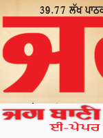 Jalandhar Main 9/28/2020 12:00:00 AM