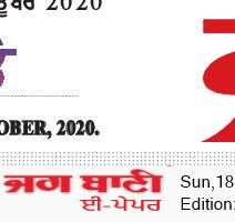 Magazine 10/18/2020 12:00:00 AM