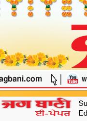 Jalandhar Main 10/18/2020 12:00:00 AM