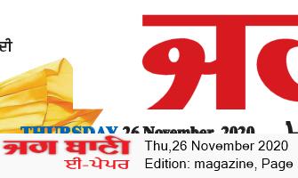 Magazine 11/26/2020 12:00:00 AM