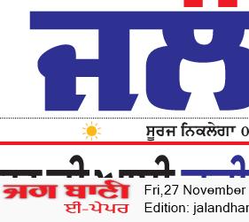 Jalandhar Bani 11/27/2020 12:00:00 AM