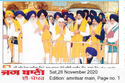 Amritsar Main 11/28/2020 12:00:00 AM
