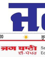 Jalandhar Bani 11/28/2020 12:00:00 AM