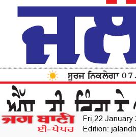 Jalandhar Bani 1/22/2021 12:00:00 AM