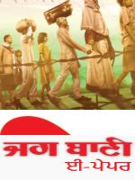 Chandigarh Main 1/25/2021 12:00:00 AM