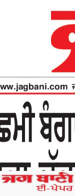 Jalandhar Main 4/7/2021 12:00:00 AM