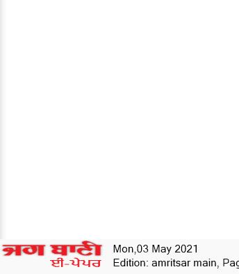 Amritsar Main 5/3/2021 12:00:00 AM