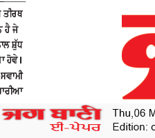Chandigarh Main 5/6/2021 12:00:00 AM