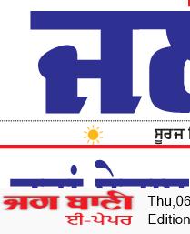 Jalandhar Bani 5/6/2021 12:00:00 AM