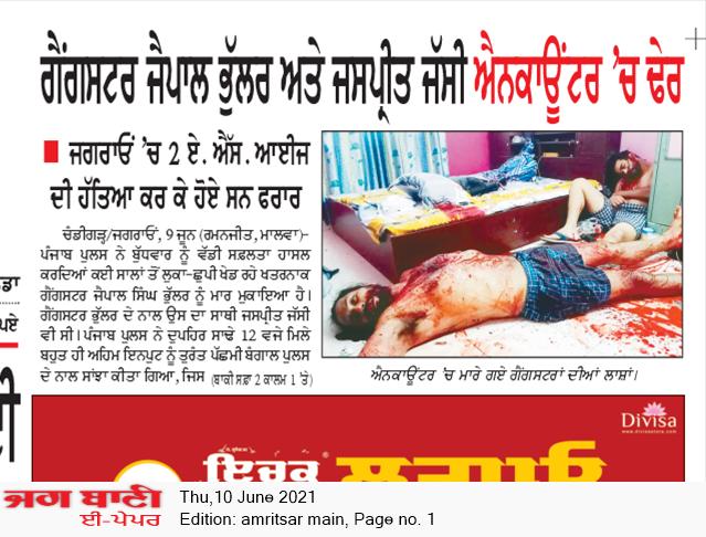Amritsar Main 6/10/2021 12:00:00 AM