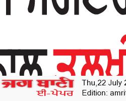 Amritsar Main 7/22/2021 12:00:00 AM