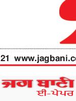 Chandigarh Main 9/14/2021 12:00:00 AM