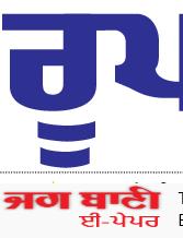 Roopnagar Bani 9/23/2021 12:00:00 AM