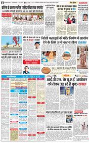 Chandigarh Main 2020-08-01