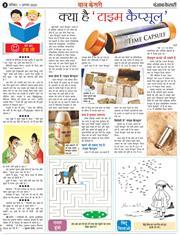 Main Magazine 2020-08-01