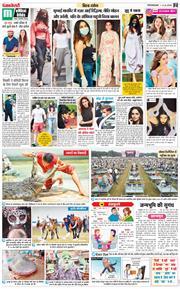 Uttar Pradesh Main 2020-08-13