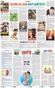 Main Magazine 2020-08-13