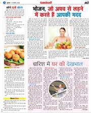 Main Magazine 2020-08-14