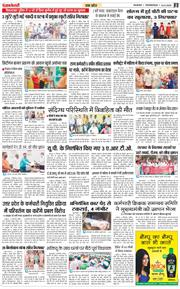 Uttar Pradesh Main 2020-09-16