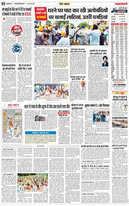 Jammu Main 2020-09-16