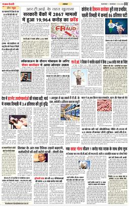 Uttar Pradesh Main 2020-09-21