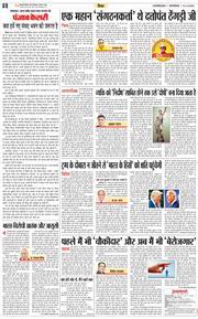 Main Ludhiana 2020-09-21