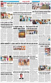 Jammu Kesari 2020-09-21